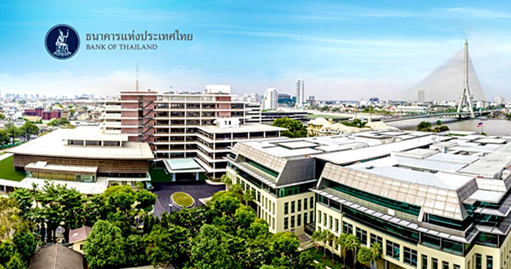 Monokote-@ธนาคารแห่งประเทศไทย-1