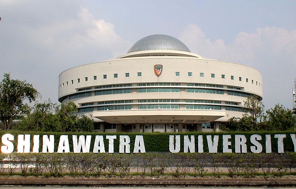 Zinc-@มหาวิทยาลัยชินวัตร-5